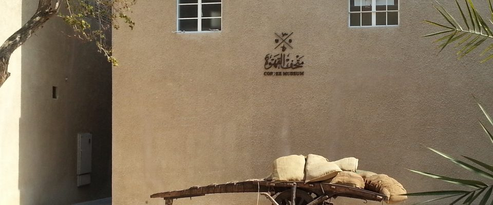 Arabic hospitality & the tradition of coffee at the Dubai Coffee Museum
