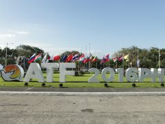 Philippines made a huge impression at ATF 2016
