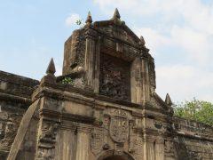 An introduction to Intramuros, Manila